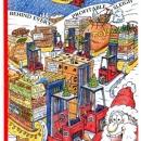 Christmas card - Moffett